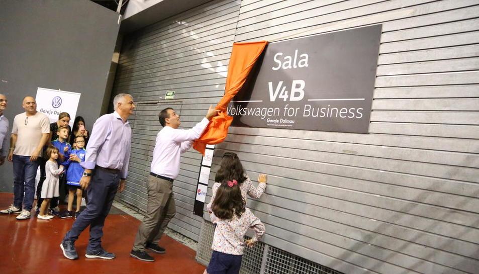 El club va revelar ahir el nou nom de la sala vip.