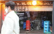 Corea del Sur registra el mayor aumento de casos en un mes