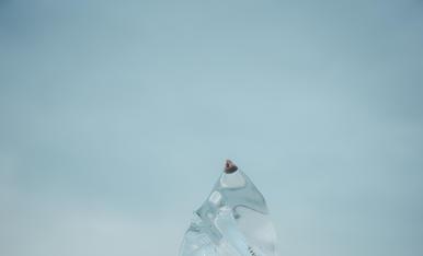 Fragments de gel d'un glaciar. Islandia