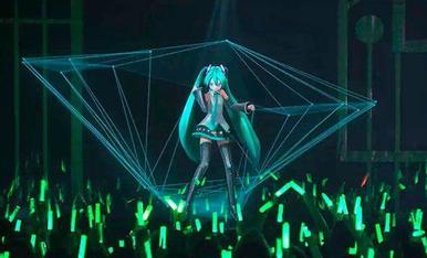 El concierto de un holograma llenará el Sant Jordi Club de Barcelona