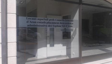 Edifici annex en el qual s'ubicarà la seu administrativa.