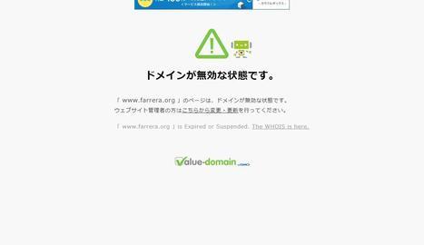 El 'nou' web Farrera.org.