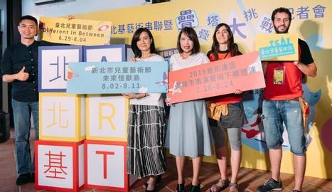 Presentació al Taipei Children's Arts Festival de la col·lecció 'Xics del Xurrac'.