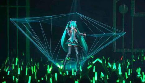 El concert d'un holograma omplirà el Sant Jordi Club