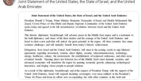Israel paralitza l'annexió de zones de Cisjordània en un acord de pau amb Emirats