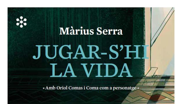 Màrius Serra furga    en la indústria del joc