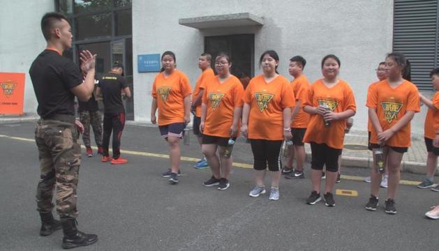 El sobrepeso es una epidemia emergente en China.