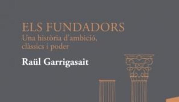 Els fundadors