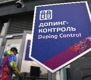 Més de 1.000 esportistes russos van estar involucrats en pràctiques de dopatge d'Estat