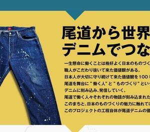 Texans utilitzats per pescadors a 400 euros, l'última tendència al Japó