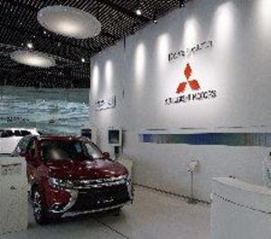 Multen Mitsubishi amb 4 milions d'euros per manipular dades de consum