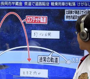 Un informatiu a Tokio informa del llançament del míssil de Corea del Nord.