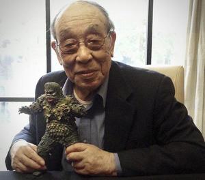 Haruo Nakajima.