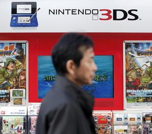 Una botiga amb jocs de Nintendo a Tòquio.