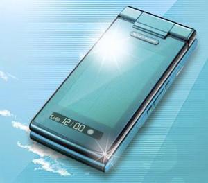 Un telèfon mòvil