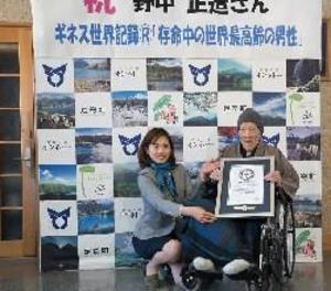 Mor als 113 anys al Japó l'home més vell del món