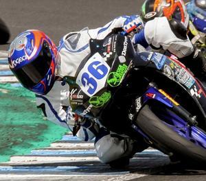 Fotografia facilitada per la Federació Andalusa de Motociclisme (FAM), del pilot de 14 anys que ha mort aquest diumenge durant la disputa d'una prova de motociclisme al circuit de Jerez-Ángel Nieto.