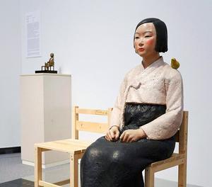 Escultura d'una esclava sexual coreana censurada al Japó.