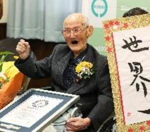 Mor l'home més ancià del món 11 dies després de rebre el Guinness